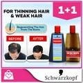 1+1! U.P $23.80 [Schwarzkopf] Seborin Triple Effect Shampoo/Caffeine Energy Shampoo/Hair Tonic