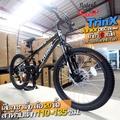 TrinX รุ่น Junior จักรยานเด็กโต สูง110-135