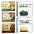 韓國 MKH 搓仙皂 100g 搓仙神器身體去角質專用皂多款可選【櫻桃飾品】 【22996】