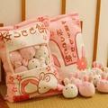 一大袋櫻花兔子餅抱枕玩偶