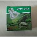 烏龜爬蟲曬背燈加熱燈保溫燈UVB+UVA