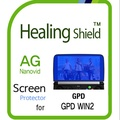 Anti Fingerprint Anti Glare Screen Protector cover for GPD WIN2