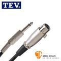 TEV 04M-6.3 麥克風線 (1公尺/XLR to TS 6.3)