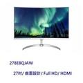 【新風尚潮流】Philips 飛利浦 曲面 電腦液晶 顯示器 螢幕 27型 內建喇叭 HDMI DP 278E8QJAW