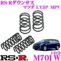 供RS-R非常低的避震器M701W馬自達LY3P MPV使用的降低量F 30~25mm R 25~20mm Creer Online Shop
