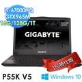 GIGABYTE 技嘉 P55Kv5 15.6吋 i7-6700HQ 獨顯GTX965 筆記型電腦 16G特仕版