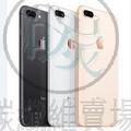 愛鳳iPhone 8 plus 256GB 金 / 灰 / 銀 手機 空機 保固一年