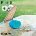 SONY SRS-XB01 XB01 藍芽喇叭 NFC 藍芽 防水 體積小 方便 攜帶 附手腕帶 EXTRA BASS