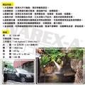 金光興修繕屋 WULI 物理牌 引擎式 高壓洗淨機 WH-2012E1
