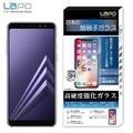 【LaPO】Samsung Galaxy A8 / A8+2018版全膠滿版9H鋼化玻璃螢幕保護貼