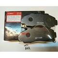 汽材小舖 WTC JB 組車件 ALTIS 01-07 VIOS TERCEL 煞車 來令片 煞車皮 前碟