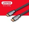 【UNITEK】優越者HDMI2.0鋅合金高畫質影音傳輸線10M Y-C142RGY(HDMI)