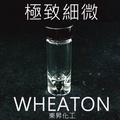 [東昇] WEATON 微量樣本瓶 螺蓋橡膠墊片