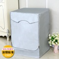 Washing machine cover /       drum washing machine cover Siemens Panasonic clothes dryer cover