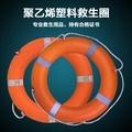 船用專業CCS2.5KG成人加厚實心國標泡沫游泳圈兒童泡沫塑料救生圈