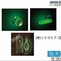 【感恩使者 海夫】助握套 喇叭鎖握把套 直式門把 蓄光門把套 日本製(O0349)