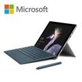 New Surface Pro i5 8G 256G (不含筆及鍵盤) 12.3吋