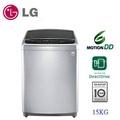 LG  15公斤 DD直驅變頻 直立式洗衣機 WT-D156SG 典雅銀