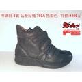 零碼鞋 5號 Zobr 路豹 牛皮氣墊短靴 703A 黑銀色 (贈保養油) 特價:1380元 7系列