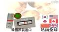 【Lady-Q】微型唾液排卵顯微檢測儀