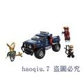熱賣兒童節禮物樂高 LEGO 超級英雄 6867 洛基宇宙魔法大逃亡