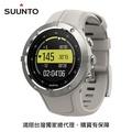 《台南悠活運動家》SUUNTO Spartan Trainer Wrist HR GPS運動腕錶 砂岩色
