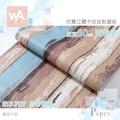 Wall Art 鄉村風自黏壁紙 防水立體木板紋路 藍棕色木紋 加寬60*100cm 附刮板 多張不裁切 非泡棉3D壁貼