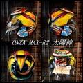 【中山安全帽】ONZA-MAX R2 太陽神 安全帽 3/4 半罩式 皇家 2代 太陽神 R2 太陽 月亮 ONZA