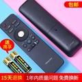 Origional Product Hisense CRF3A68 TV Remote Control LED50/60/65 ec680us CRF3B68S