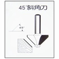 45度斜角刀6柄×2分-矽酸鈣板用
