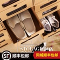 紙質加厚透明抽屜鞋盒 加厚男女抽屜式鞋子收納整理櫃紙鞋盒包郵
