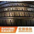 【宏勝輪胎】中古胎 落地胎 二手輪胎 型號:B35.235 55 17 大陸胎 9成 2條 含工3500元