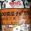 甘源瓜子仁~蠶豆500g蟹黃,醬汁牛肉,肉鬆,紫薯,焦糖味葵花子仁