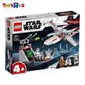 玩具反斗城 樂高 LEGO 75235 STAR WARS 星際大戰  X-Wing Starfighter™ Trench Run