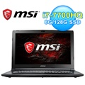 MSI 微星 GL62M 7RDX-2254 15.6吋 電競筆電【三井3C】