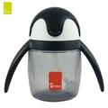 荷蘭 Umee 優酷企鵝杯 240ml(灰色)(學習杯)