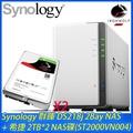Synology 群暉 DS218j 網路儲存伺服器 + 希捷 那嘶狼 2TB NAS碟 * 2