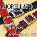 斯沃琪 (swatch) 手錶帶希爾頓 (Hilton) 小牛 (小牛皮) 為義大利製造的手腕上的手錶手錶手錶皮帶的 MORELLATO U 2740 640 (莫雷在拉) ! 150 (含稅),$ 30,337。 MANO A MANO