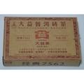 大益 普洱茶 2010年 大益磚茶 7562 普洱 熟茶 250g/片