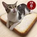 土司造型坐墊抱枕 貓咪最愛土司墊 寵物墊 6入組