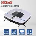 Heran禾聯 超薄型高效能智慧掃地機器人 301E6-HVR