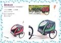 台灣製造鋁合金 自行車寵物拖車/狗狗拖車/兒童拖車 野外戶外可折疊拆卸方便