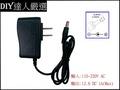 12V 電動起子 電鑽 專用充電器  牧田款、通用款 12V電鑽直充