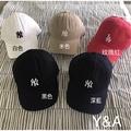 🌸現貨+預購 韓國代購 MLB 小字 NY/ LA老帽 男女共用