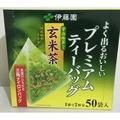 現貨-日本立體茶包伊藤園宇治抹茶入綠茶玄米茶三角茶葉包款1盒50入