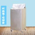 Panasonic xqb28-p200w fully automatic mini kg washing machine cover