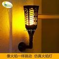 太陽能燈戶外家用LED花園別墅草坪燈火焰庭院燈防水柱頭圍墻壁燈