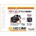 @UD工具網@Makita 牧田12V 1.5Ah BL1016滑軌式鋰電池 耐震 低放電量 清晰電容量顯示