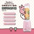 【卡娜赫拉】隨行杯果汁機(EMI-J02)