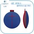 【福利品】Logitech UE ROLL 攜帶型防水藍牙喇叭-藍